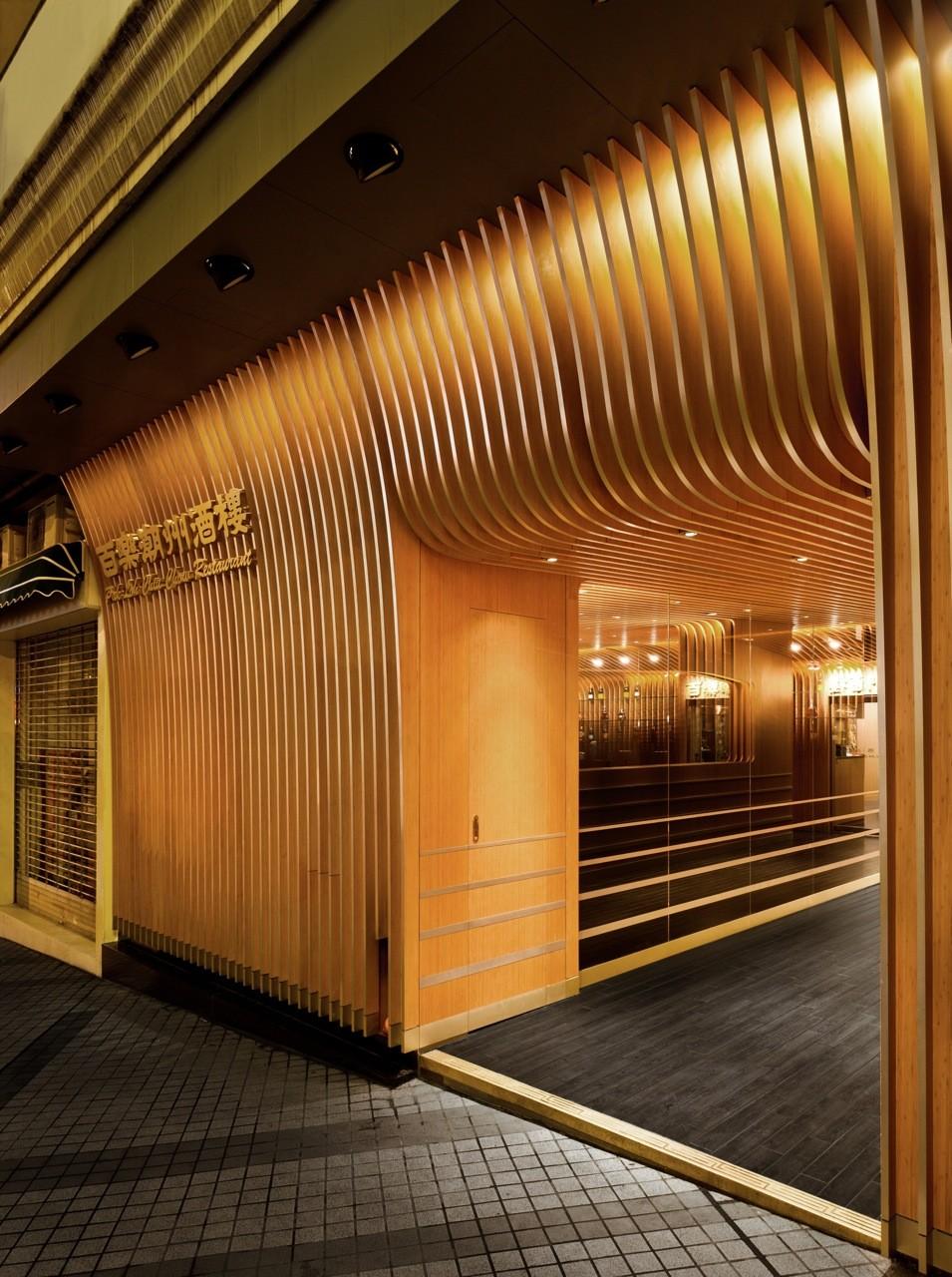 Gallery Of Pak Loh Chiu Chow Restaurant Lead 2