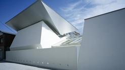 Ailereve / Yasui Hideo Atelier