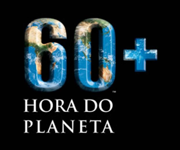 """""""A Hora do Planeta 2013"""" acontece neste sábado, © WWF-Brasil"""