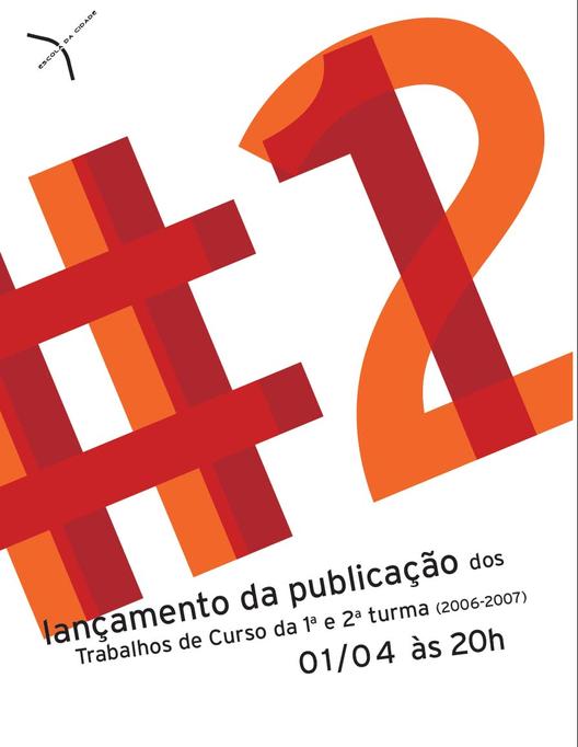 Escola da Cidade lança publicação com trabalho de estudantes, Courtesy of Escola da Cidade