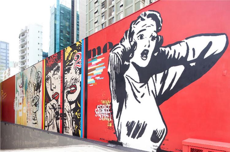Arte Urbana de São Paulo agora está no Google Art Project, Daniel Melim - Via Uol