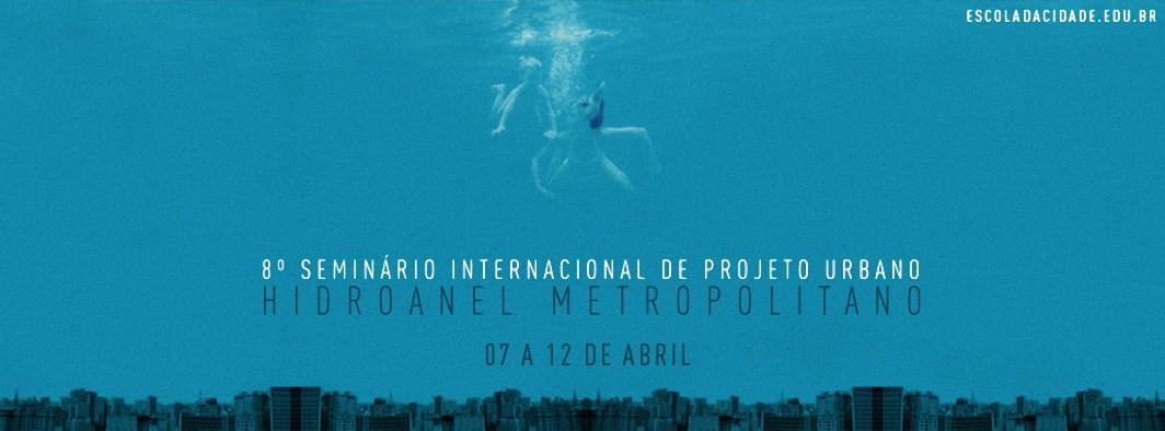 Escola da Cidade discute Hidroanel em Seminário Internacional de Projeto Urbano., Courtesy of Escola da Cidade