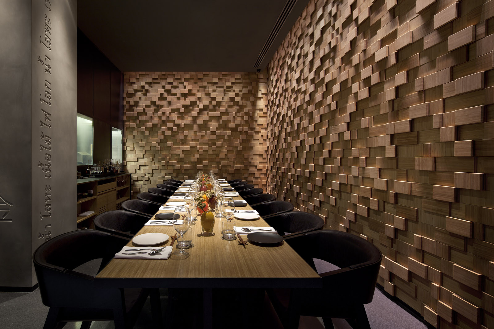 Gallery Of Taizu Restaurant Pitsou Kedem Architects
