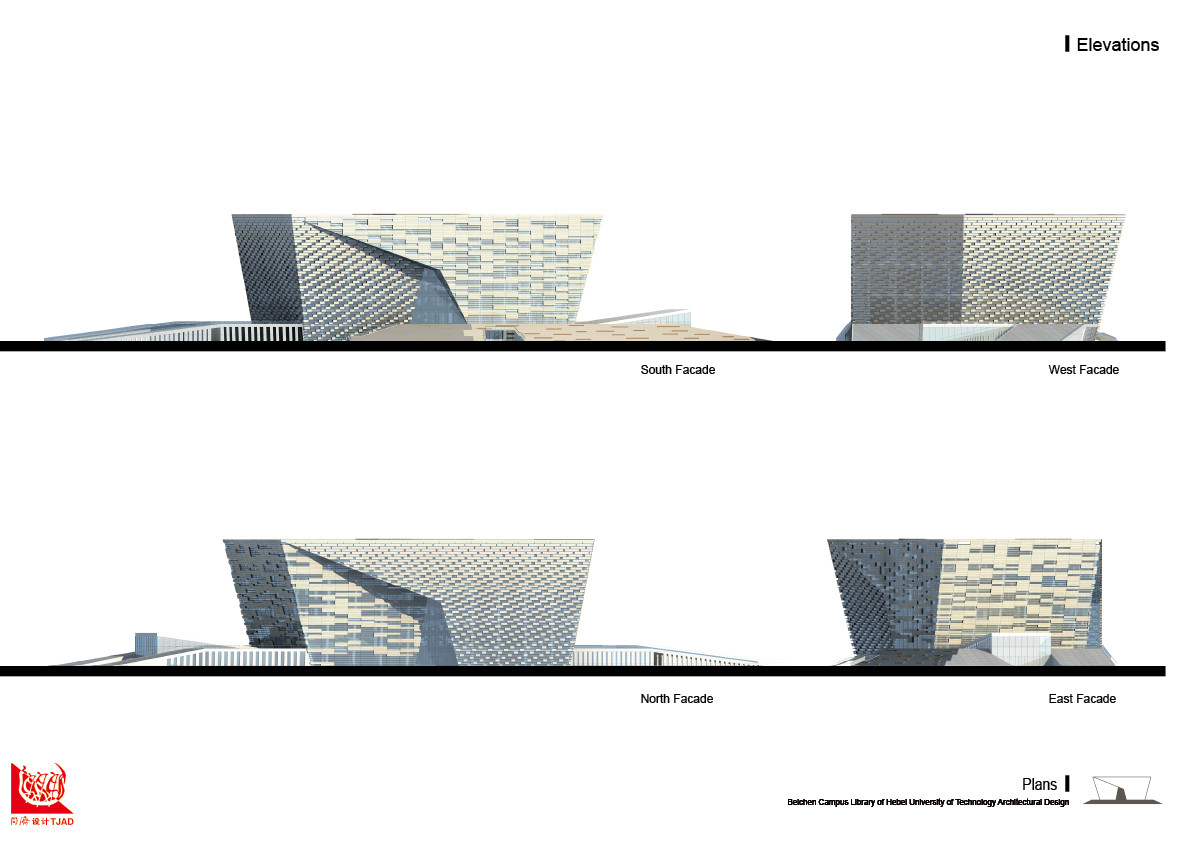Gallery Of Hebei University Library Winning Proposal Damian