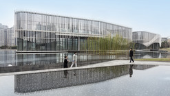 Palm Island / Hassell