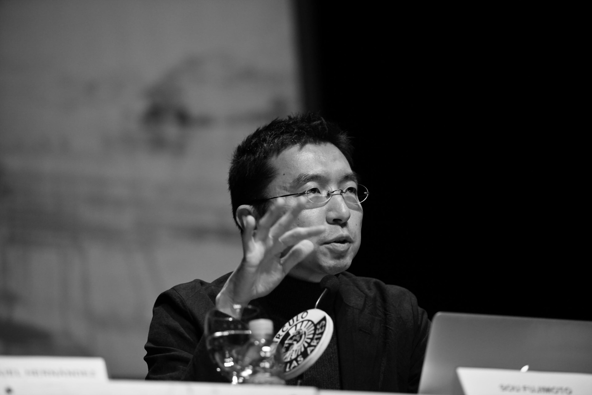EVOLVING IDEAS: Primitive Future / Sou Fujimoto, Courtesy of IE School of Architecture and Design