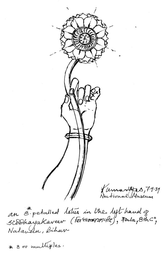 Sketch of an eight petalled  lotus, the inspiration for Vyas' design of the Jawaharlal Nehru Award for International Understanding. Image Courtesy of Kumar Vyas.