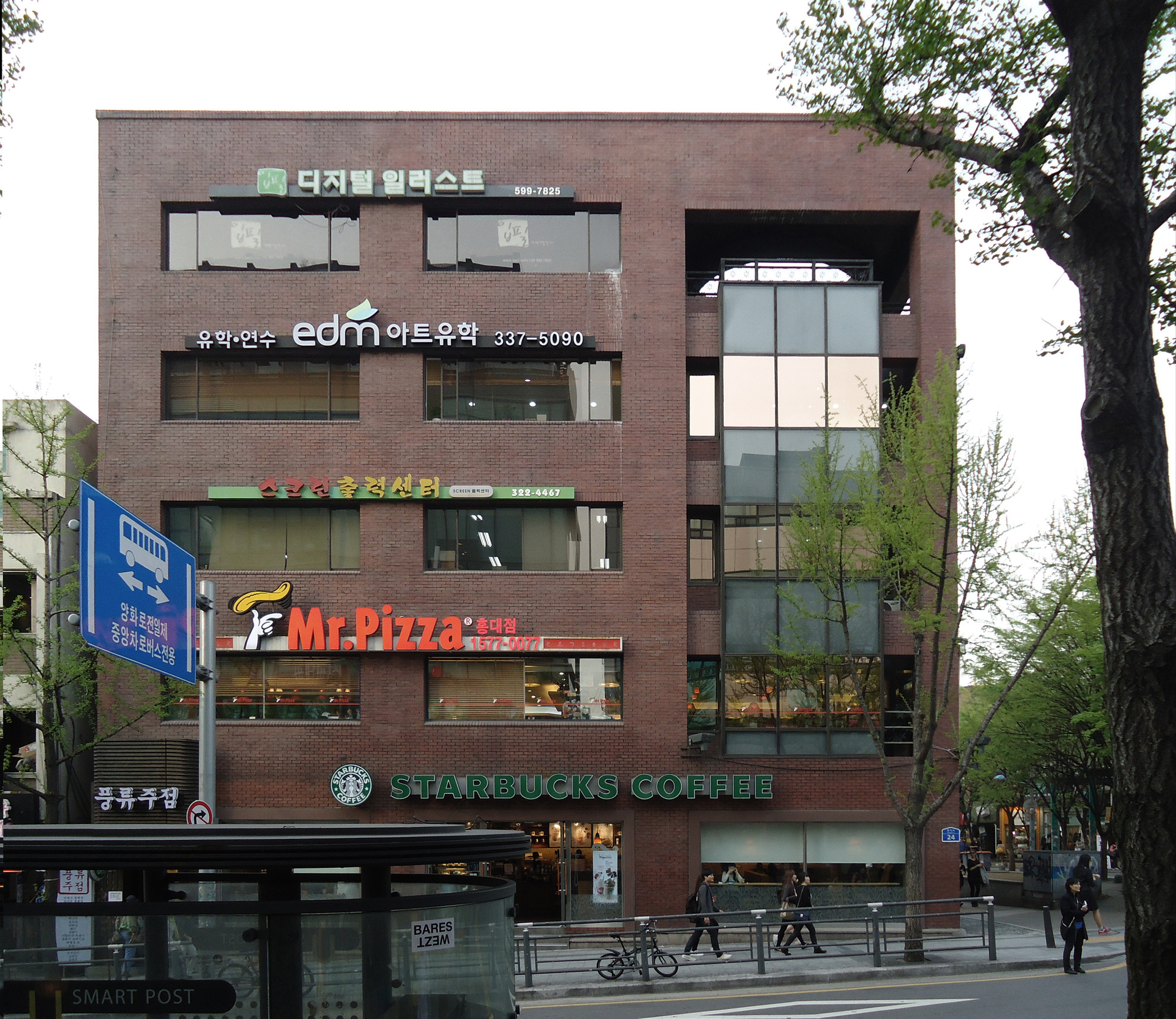 Galeria de loja hm seul hongdae dlim architects 6 for M bel h ffner küchen