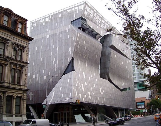 The architecture that sunk the architecture school. Thom Mayne's $111 million New Academic Building. Via Wikipedia