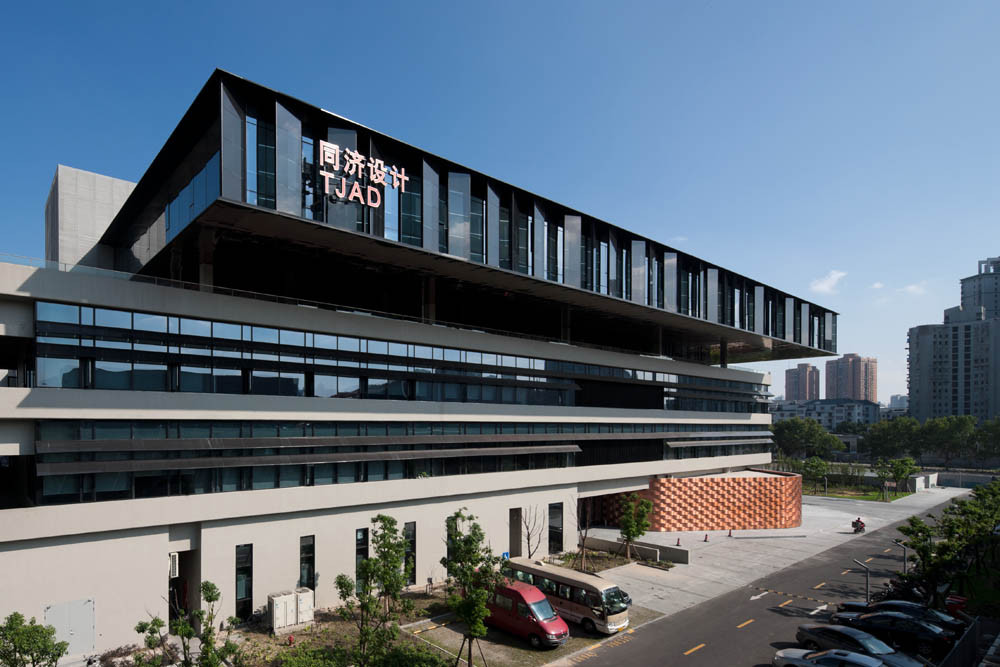 Tjad new office building tjad archdaily for Office design archdaily