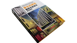 Resurrection of Buildings: Case Analysis of Renovated Architecture