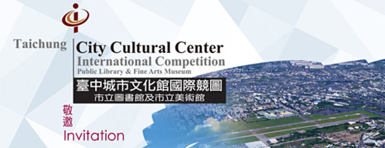 Concurso Internacional – Taichung City Cultural Center em Taiwan