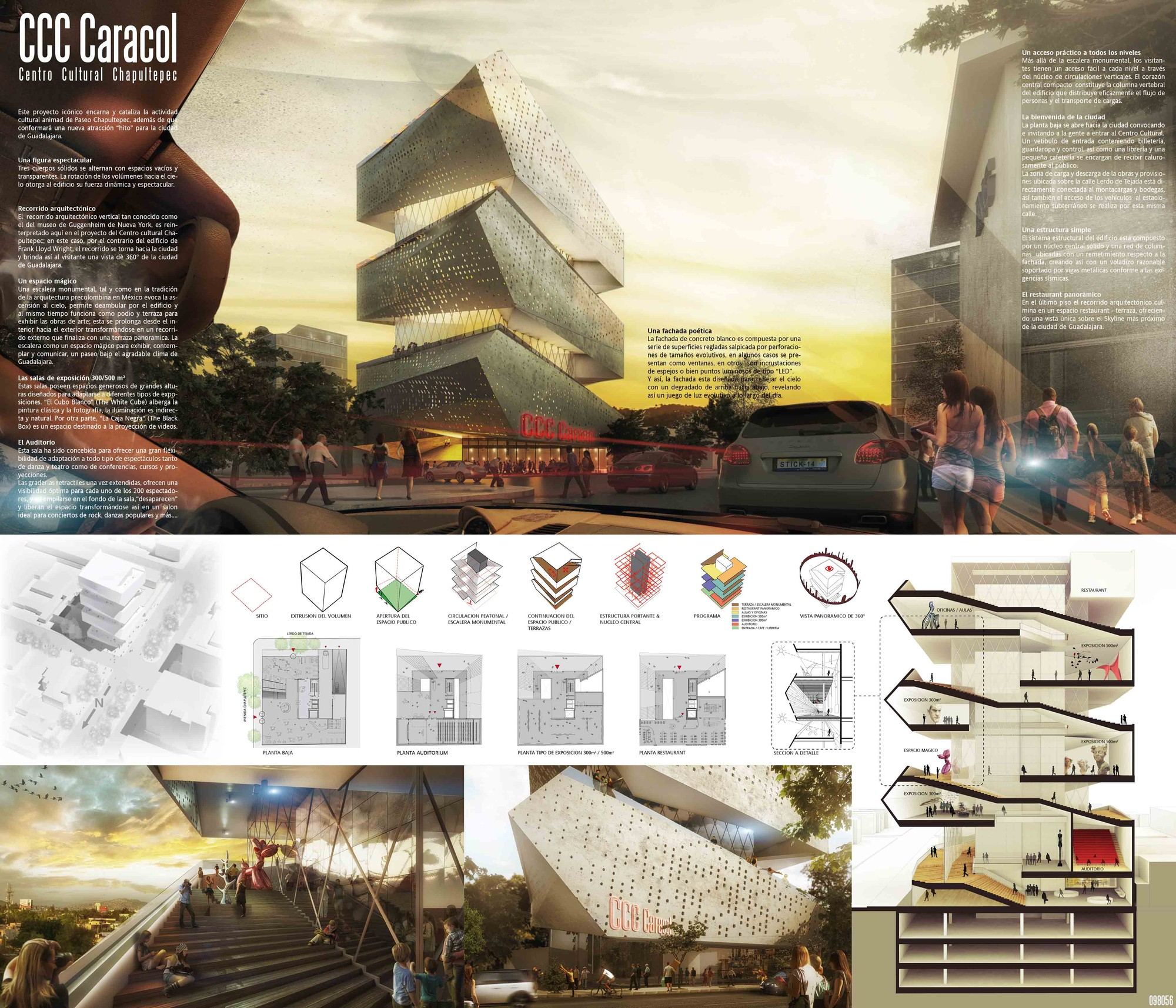 gallery of cultural center in guadalajara competition