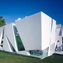 Serpentine Gallery Pavilion 2002 / Toyo Ito + Cecil Balmond + Arup. Image © Sylvain Deleu