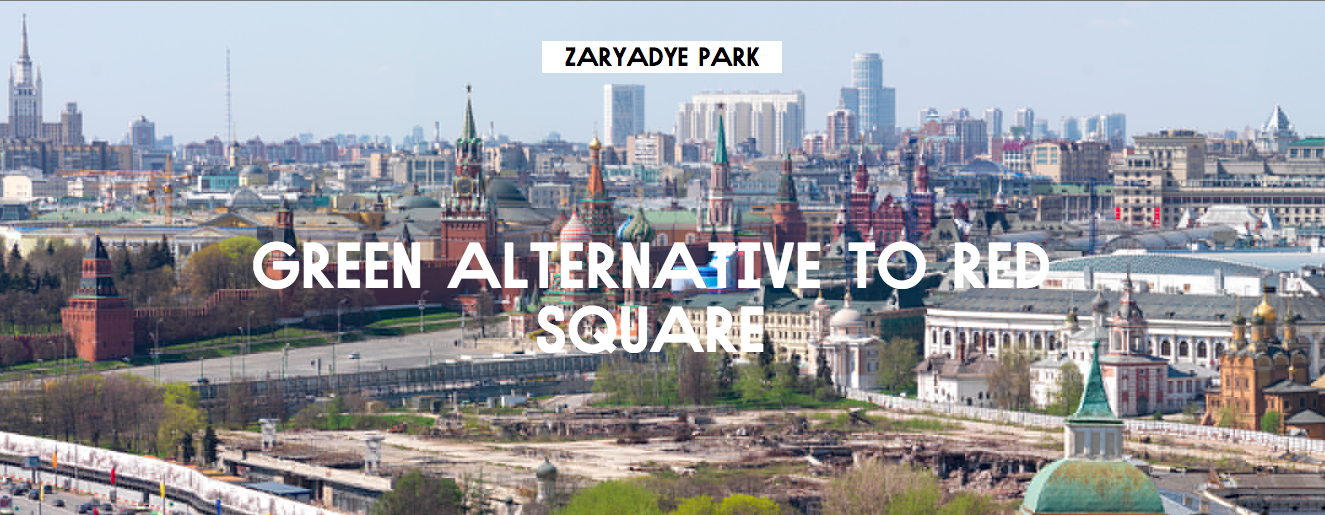 Shortlist Announced to Design Moscow's First Park in 50 Years, Courtesy of http://parkzaryadye.com/en/