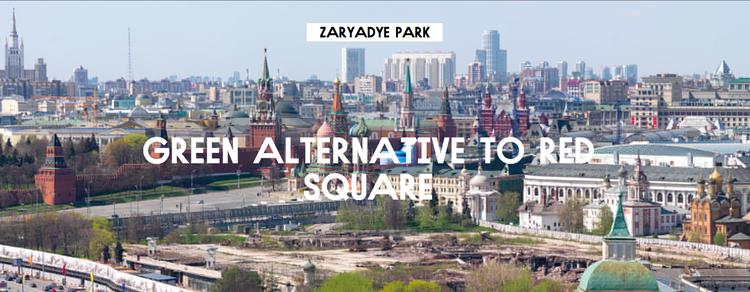 Finalistas do concurso do primeiro parque projetado em Moscou nos últimos 50 anos, Cortesia de http://parkzaryadye.com/en/
