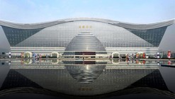 The World's Largest Building Opens in China