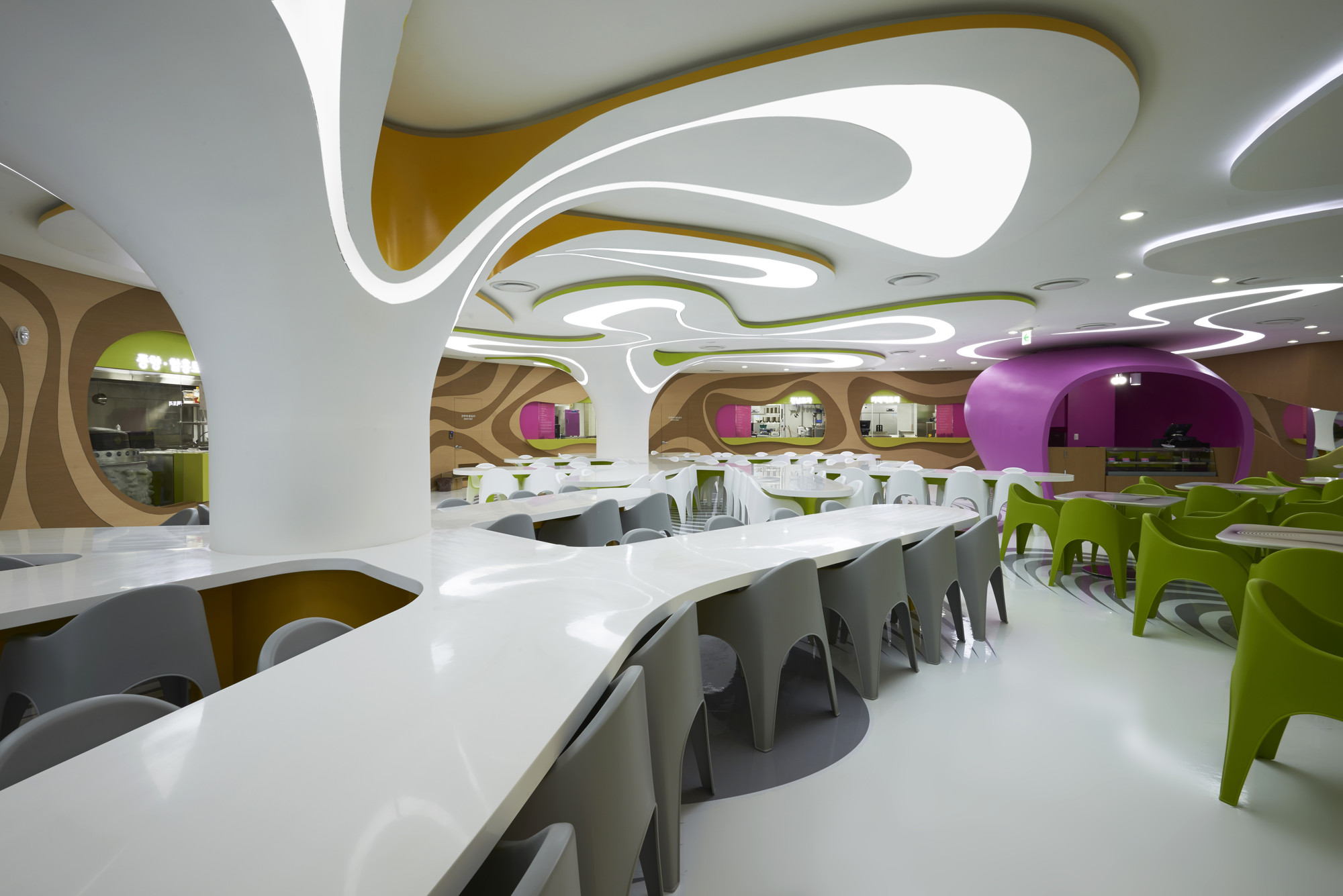 Lotte Amoje Food Capital Karim Rashid