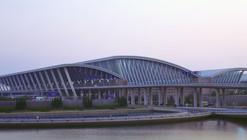 Shanghai Pudong International Airport / Paul Andreu