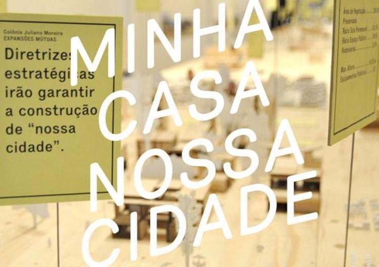"""Palestra de encerramento da exposição """"Minha Casa - Nossa Cidade"""""""