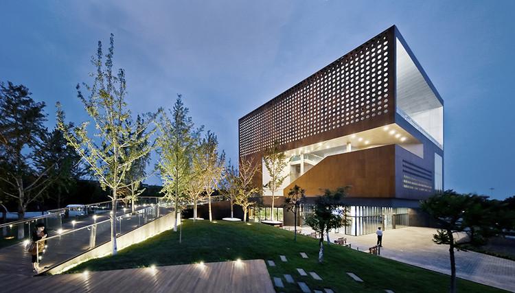 Vanke Brand Center / Vector Architects