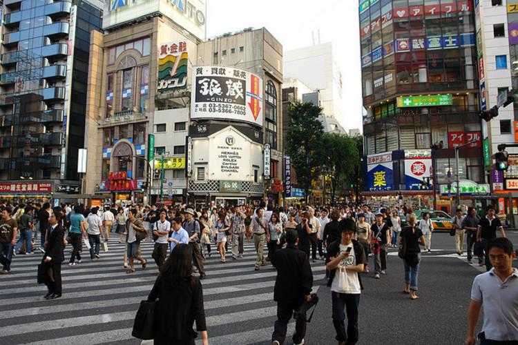 Novas estimativas da ONU para a população mundial em 2100, Shibuya, Tóquio