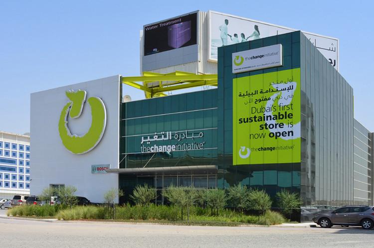 """Edifício comercial em Dubai é eleito o """"mais sustentável do mundo"""", © Vía Verdaus.com"""