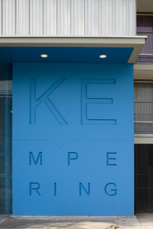 Transformation K-flats Bijlmer© Luuk Kramer & Gallery of Transformation K-flats Bijlmer / Bastiaan Jongerius ...