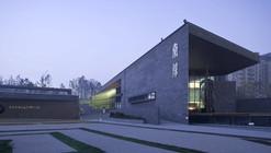 Heritage Park of Qin Er Shi Mausoleum / Lacime Architectural Design