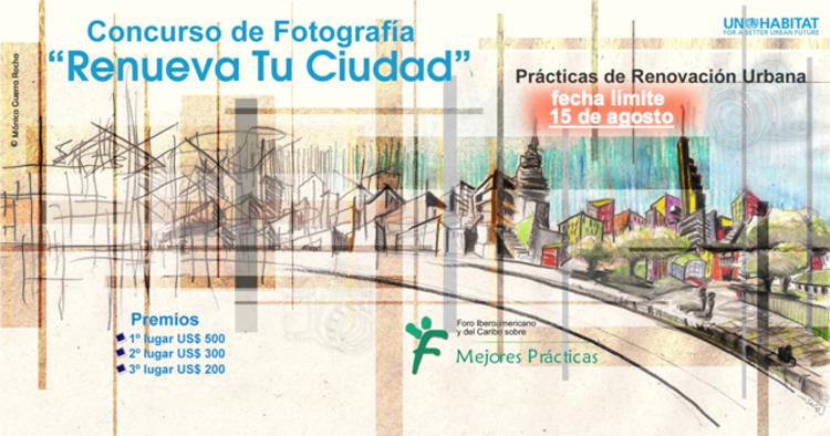 "ONU promove o concurso de fotografia ""Renove tua Cidade"", Cortesia de ONU-HABITAT"