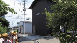 Casa de Kasamatsu / Katsutoshi Sasaki + Associates