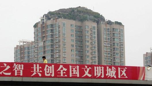 Courtesy of China.org.cn
