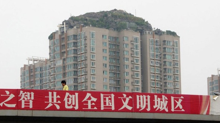 Luxuosa mansão construída na cobertura de um edifício em Pequim será demolida, Cortesia de China.org.cn
