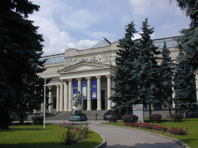 Norman Foster Resigns from Moscow's Pushkin Museum Expansion, Pushkin Museum of Fine Arts via Wikipedia