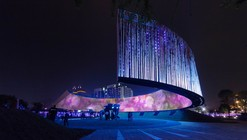 Ring Celestial Bliss / J.J. Pan & Partners