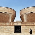 Cymbalista Synagogue and Jewish Heritage Center by Mario Botta (1998), at the Tel-Aviv University. Image © ArchDaily
