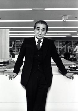 ¡Feliz Cumpleaños Kenzo Tange! , Cortesía de Wikimedia Common