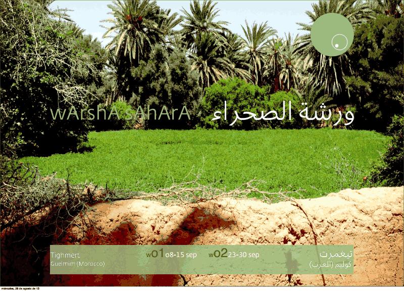 Warsha Sahara, talleres en el desierto del Sáhara