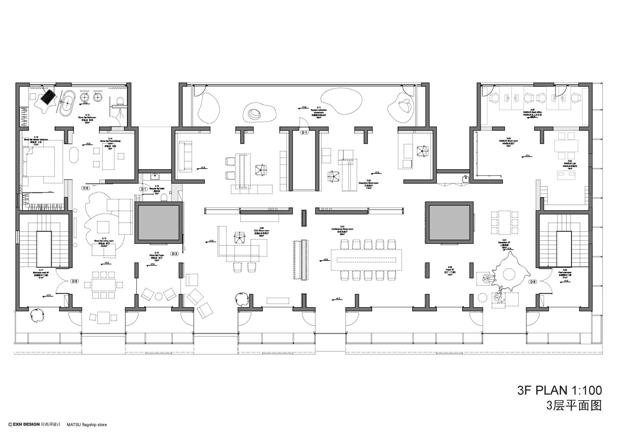 Matsu Flagship Store / EXH Design. 17 / 17. 3rd Floor Plan