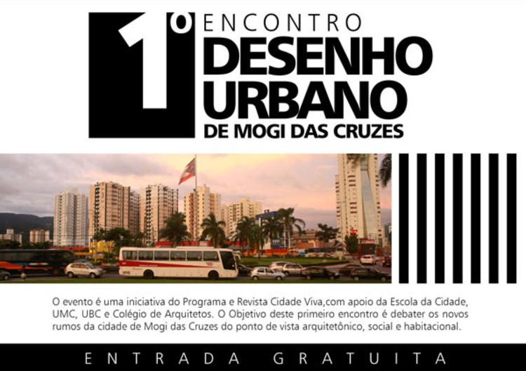 Primeiro Encontro de Desenho Urbano de Mogi das Cruzes - SP