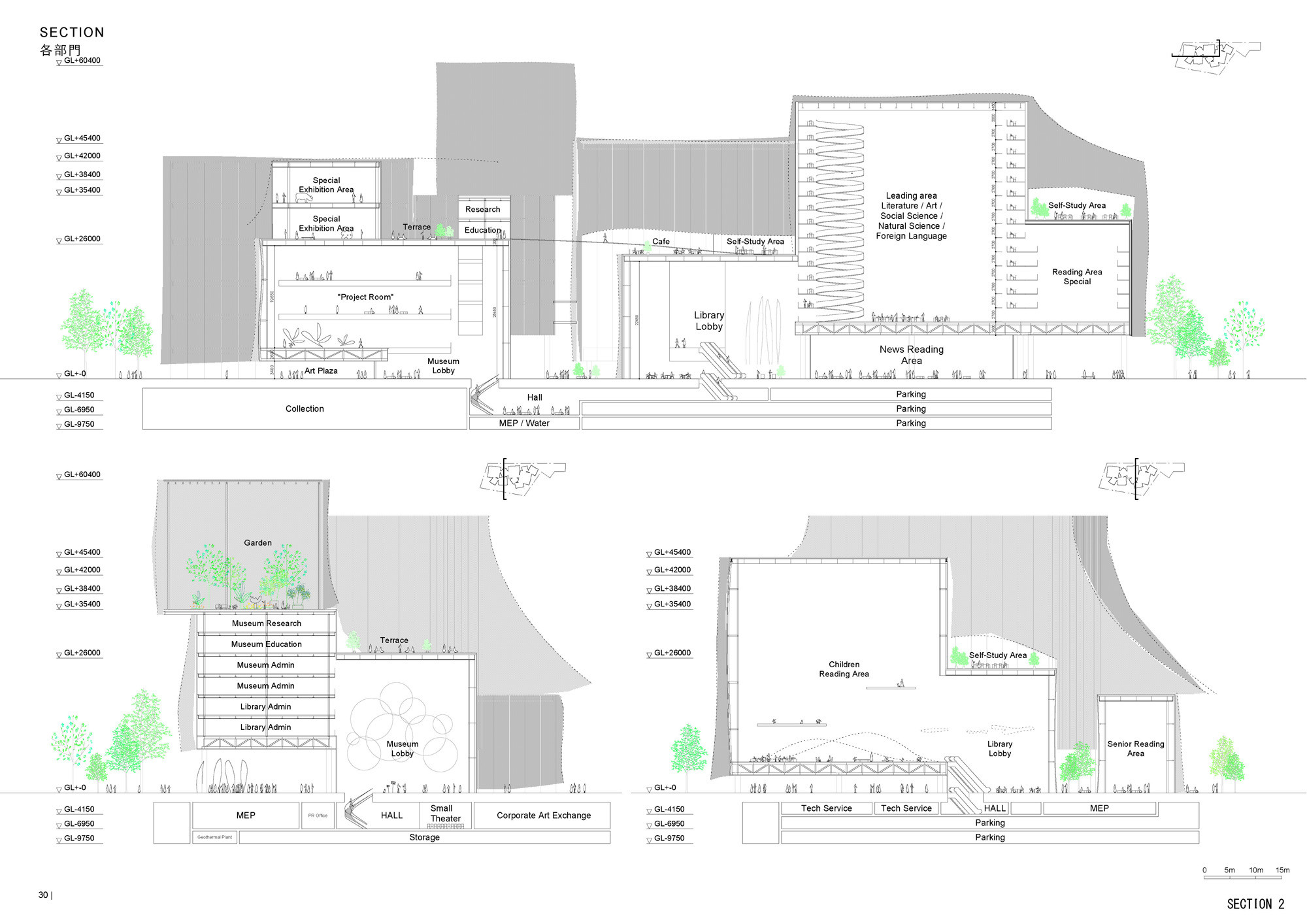 Sanaa Architekten Homepage sanaa s cloud boxes wins prize in taichung city competition
