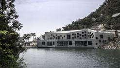 Casa de Chá Tianzhoushan / Archiplein