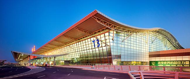 Xiu0027an Xianyang International Airport, Atkins U0026 Arup Engineering. Image  Courtesy Of Arup