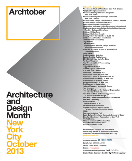 Archtober 2013 Architecture And Design Month In NY
