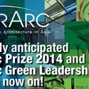 FUTURARC LAUNCHES GREEN LEADERSHIP AWARD 2014 AND FUTURARC PRIZE 2014