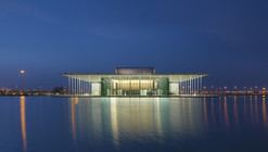 Teatro Nacional Bahrain / AS.Architecture Studio