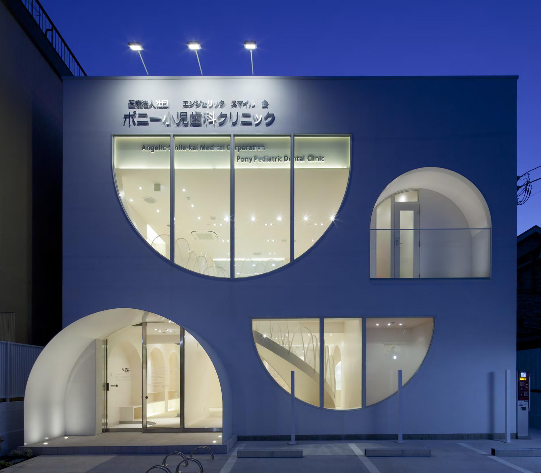 Pony Pediatric Dental Clinic Masahiro Kinoshita