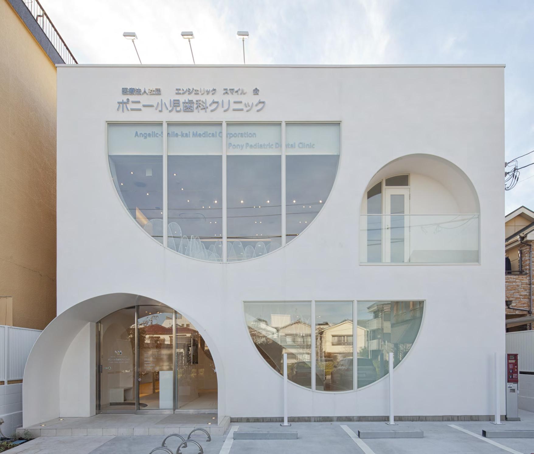 Pony Pediatric Dental Clinic / Masahiro Kinoshita - KINO Architects + KAMITOPEN, © Keisuke Miyamoto