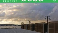 Convocatoria Concurso Internacional de Arquitectura Paisaje y Diseño ECCO