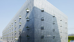 Gnome Parking Garage / Mei Architecten